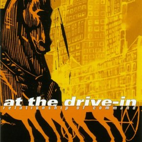 at the drive in – they're just like wine!