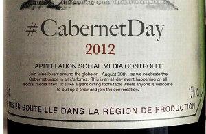 CabernetDay 2012