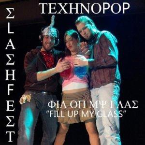 technopop slashfest
